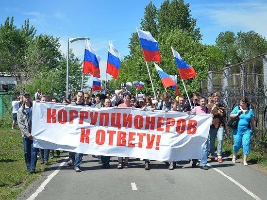 В День России жители Омской области приняли участие в оппозиционном митинге
