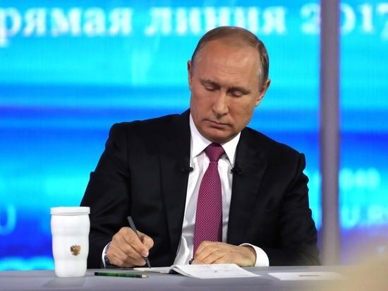 Как в России идет борьба с мздоимством