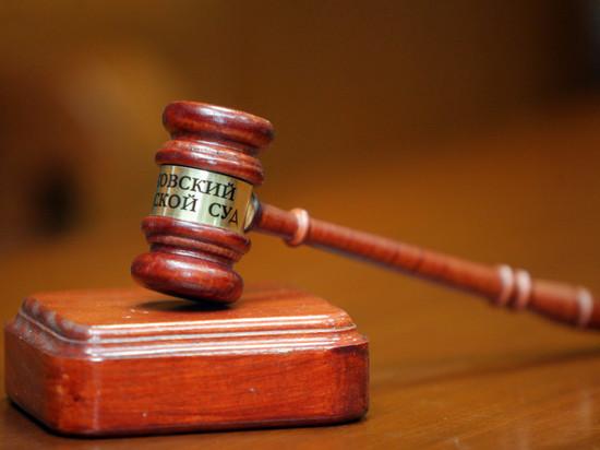 Помощник руководителя ведомства Дмитрий Валенза и его сообщник получили 3 и 2,5 года лишения свободы
