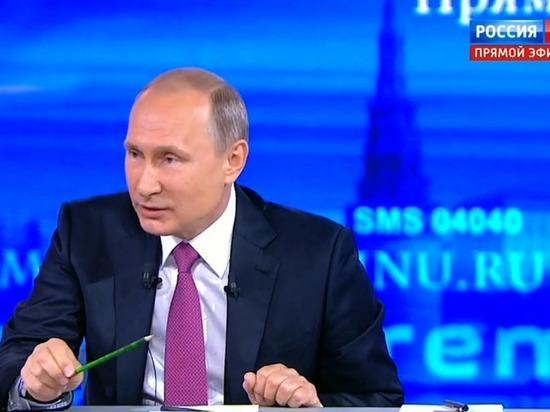Жители Ульяновской области задали вопрос в прямом эфире Владимиру Путину