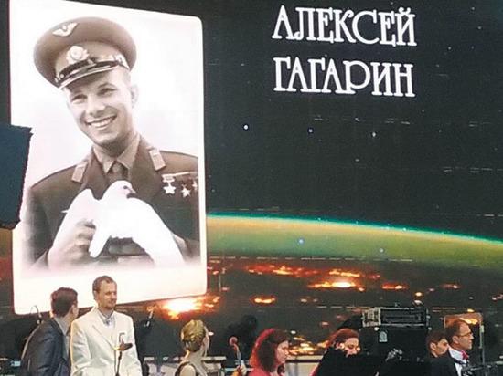 Организаторы перепутали имя знаменитого на весь мир советского космонавта