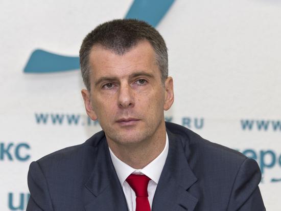 «Пятница-развратница»: СМИ сообщили о завершении сделки по продаже РБК