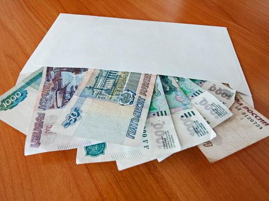 Костромичи рассказали о выплате зарплаты «в конвертах»