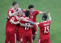В Санкт-Петербурге состоялось открытие Кубка конфедераций