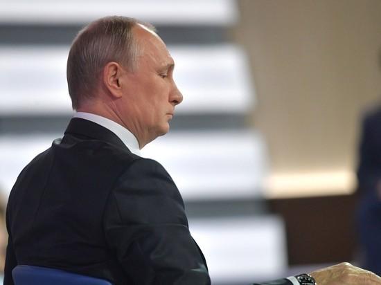 Путин признался, что