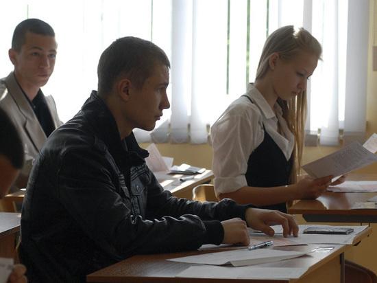 Школьники заваливают экзамен из-за неумения аргументировать