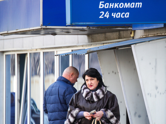 Сбербанк рассказал о новом способе взлома банкоматов