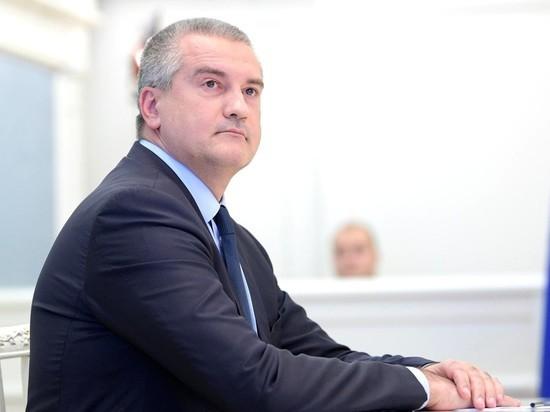 Глава Крыма намекнул, что они есть и у других регионов