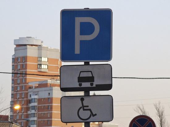 Дорожный конфликт: водитель BMW расстрелял москвича из-за парковки