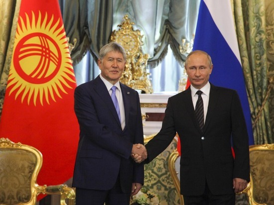 Плодотворное прощание: Россия списала Киргизии $240 млн долгов