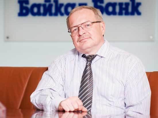 Куда ушли деньги БайкалБанка
