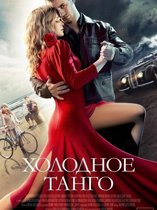 Киноафиша Крыма с 22 по 28 июня