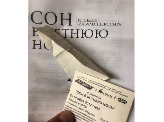 Слегкой руки прокурора половина театральной Москвы обрела статус свидетелей