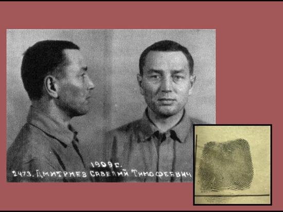 Покушение на Сталина под грифом «секретно»: архивы раскрыли тайну