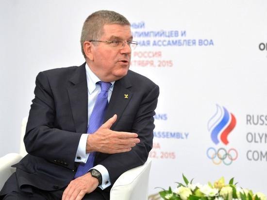 Президент МОК заговорил о наказании отечественных спортсменов за нарушение антидопинговых правил в олимпийском Сочи