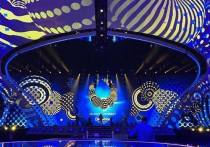 СМИ узнали, почему «арестованы» €15 млн залога Украины за «Евровидение»