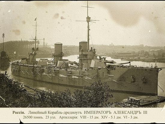 Как Колчак планировал Босфорскую десантную операцию, а в итоге «отдал морю» свою золотую саблю