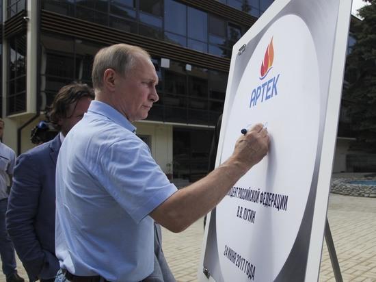 Дети рассказали Путину, что делали на винзаводе в Крыму