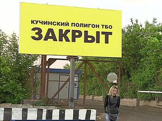 Ранее на объект обратил внимание Владимир Путин