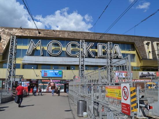 Новые вокзалы откроются на Киевском и Курском направлениях