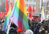 Амурский бар запретил вход «членам ЛГБТ»