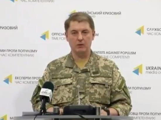 Киев объявил о пленении под Луганском российского разведчика