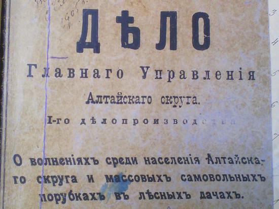 Краевой Государственный архив раскрыл 1974 дела, датированные 1906-1986 годами