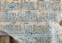 Грандиозную находку сделали археологи в самом сердце столицы