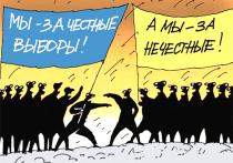 Позиция «Нашей Партии»: Режим сталкивает  людей лбами, чтобы  сохранить власть