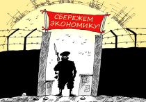 Бэсеску дали «прописку» в Кишиневе