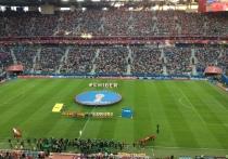 Халк и Марадона увидели, как Германия победила