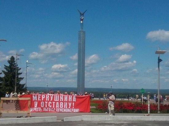 Самарские пенсионеры будут неделю пикетировать губдуму и правительство, требуя возврата льгот
