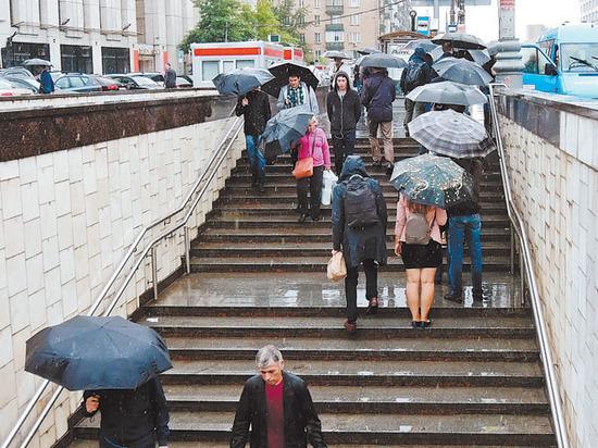 Обрушившиеся на Москву дожди вредны для волос и психики