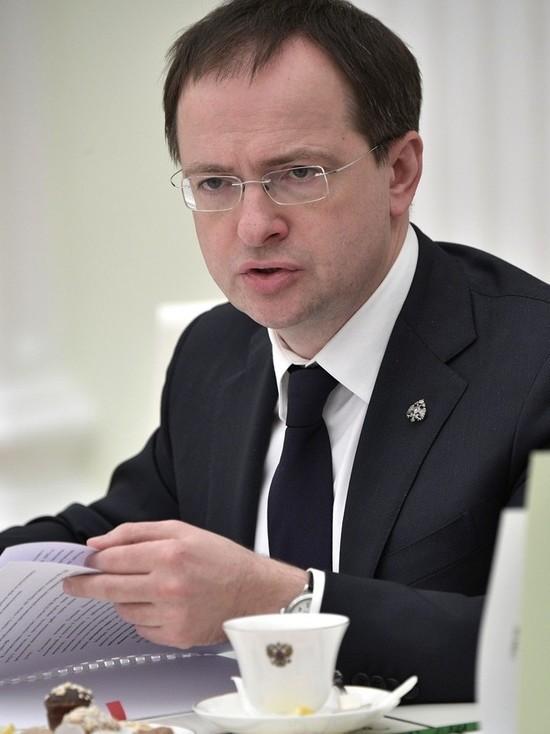 «Диссернет» прокомментировал ответ Мединского на критику своей диссертации