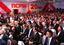 В истории Партии социалистов знаменательная дата – двадцатилетие со дня основания