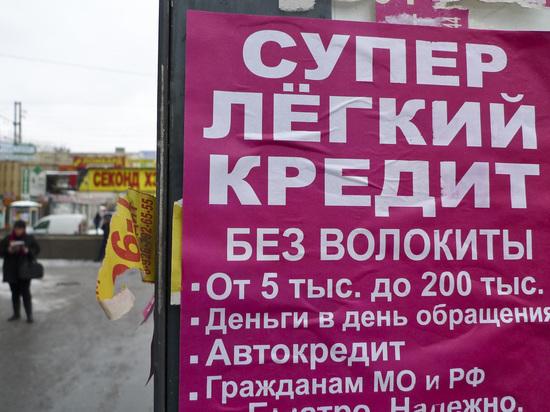 евразийский банк погашение кредита онлайн