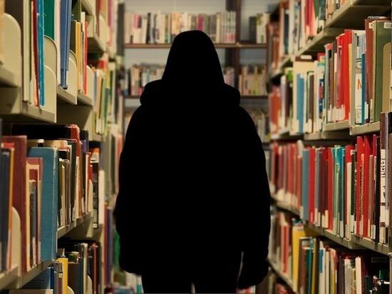 Ученый: тысячи библиотечных книг тайно изъяли за штамп Сороса