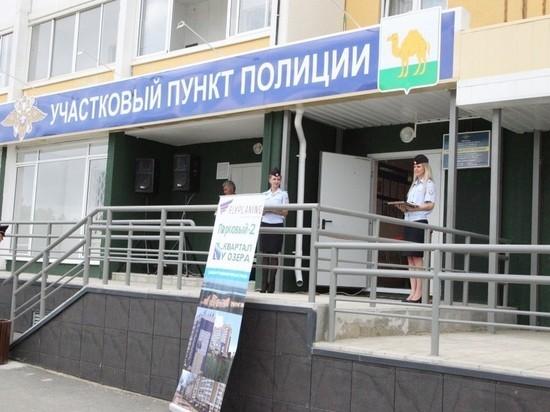 Жителей «Паркового-2» защитили от криминала