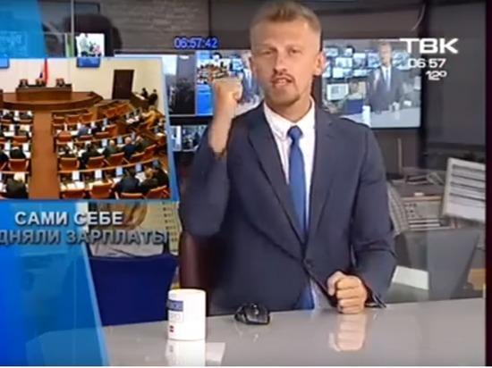 За решение красноярские народные избранники проголосовали единогласно