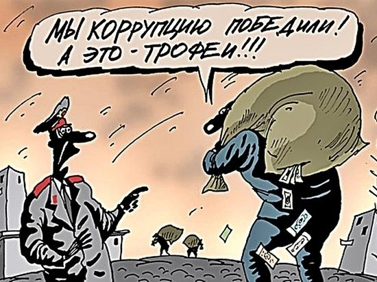 Крым: куда уходят миллионы, и как снимаются погоны