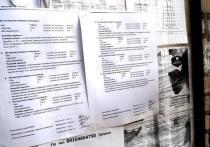 Жильцы многоквартирного дома в Протвино по адресу улица Дружбы, 12, сменили управляющую компанию