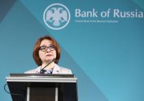 А Максим Орешкин провозгласил новый цикл экономического роста в России