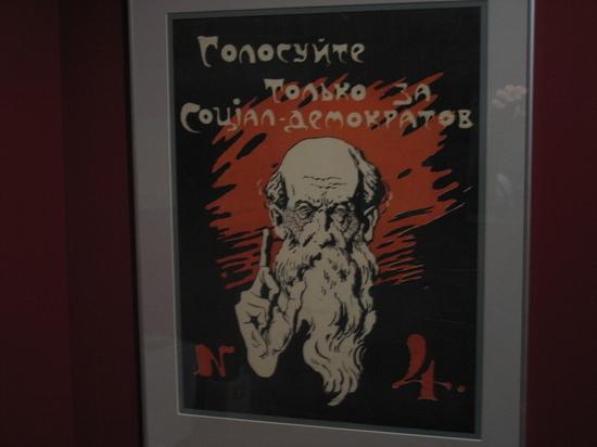 Москвичи могут увидеть тех, кто устраивал знаменитую русскую революцию