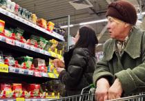 Цена продовольственной корзины выросла на 15% за полгода