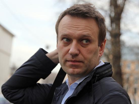 Навальный как гигантская многоножка