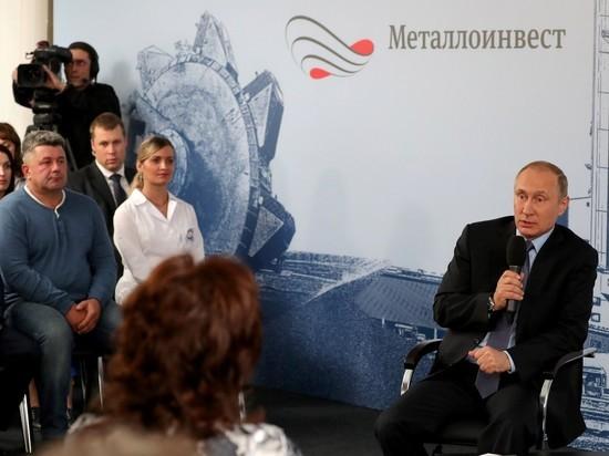 Путин - стройотрядовцам: слухи про Грозного, по версии ВВП, «распустил папский нунций, которого царь послал»