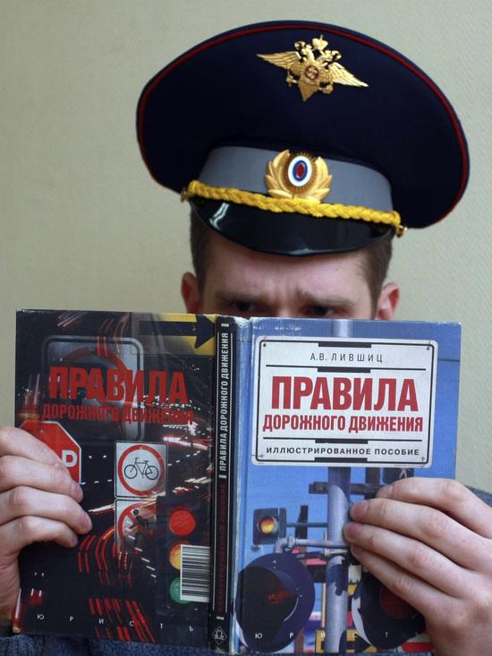 Медведев утвердил изменения в Правилах дорожного движения