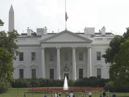 Вашингтон потребовал «что-то взамен» за захваченную дипсобственность России