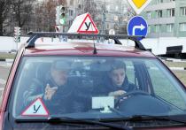 Также автомобилистам объяснят, как правильно пользоваться тревожными кнопками