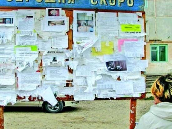 С начала года  в Сочи демонтировали  863 рекламные конструкции